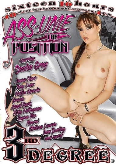 Ass-Ume The Position (16)