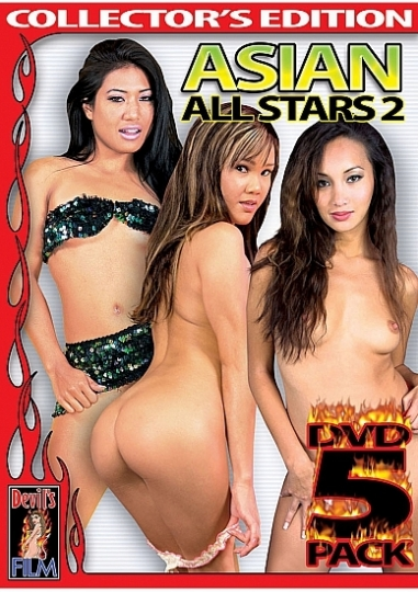 Asian Allstars 2 - 5-Pack