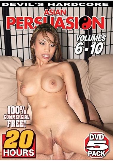 Asian Persuasion - 5-Pack 2