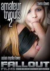 Amateur Tryouts 2